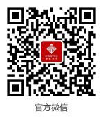 鼎优科技官方微信